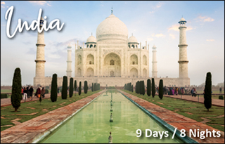 india trip giveaway
